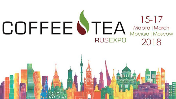 LF at Coffee&Tea Russian Expo 2018
